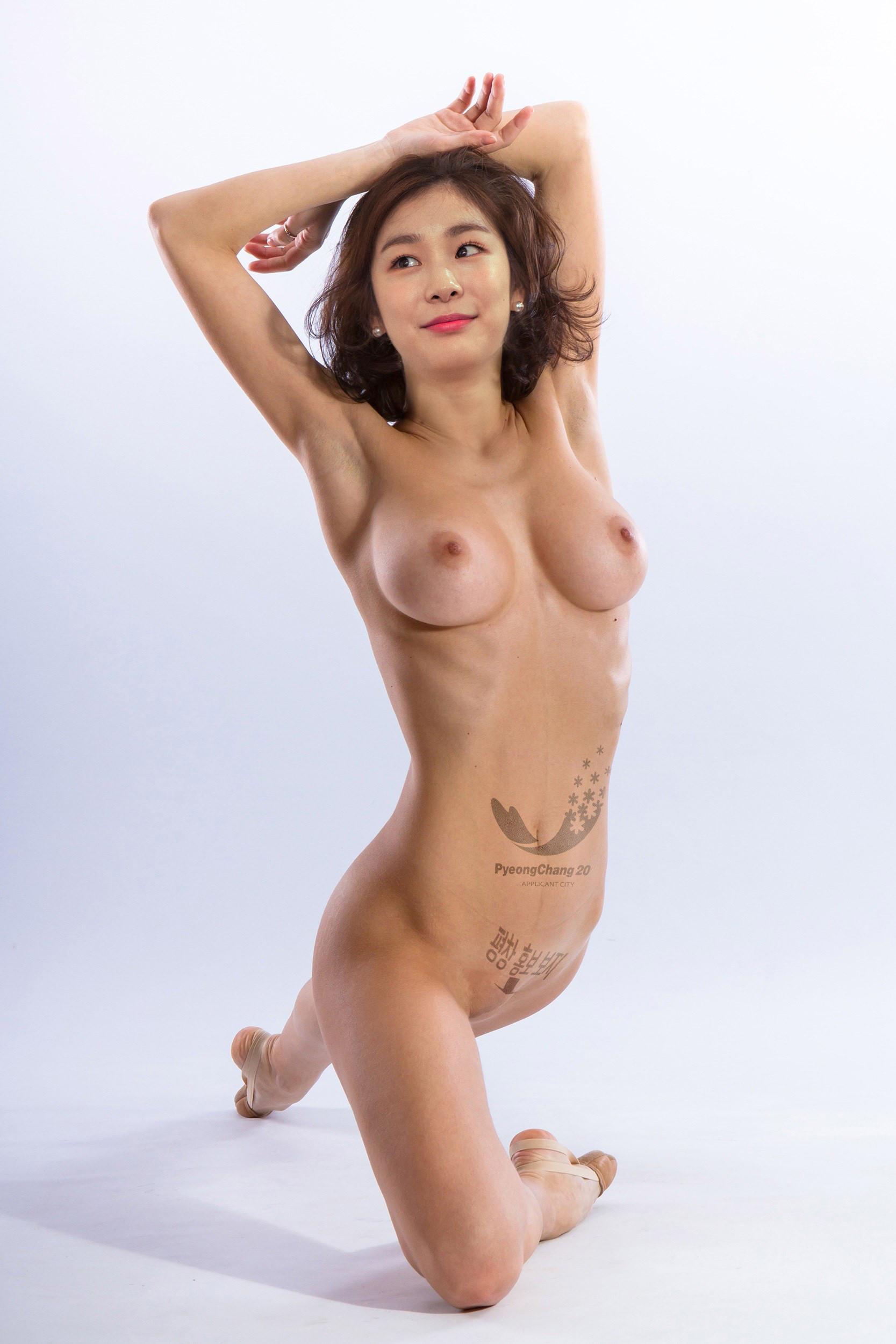 Kim yuna porn fakeandjokerunico pussy fakes yukie